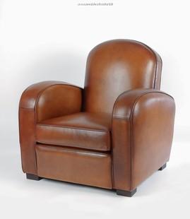 Club Armchair Club Armchairs Leather Club Armchair